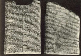 stone tablets of Enuma Elish