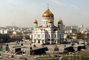 Cathedral of Christ the Savior complex