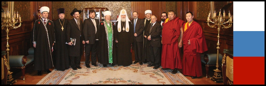 Interreligious Council of Russia
