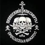 Orthodoxy or Death