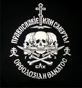 Orthodox or Death logo