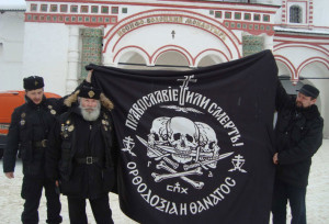 Orthodoxy or Death banner at monastery