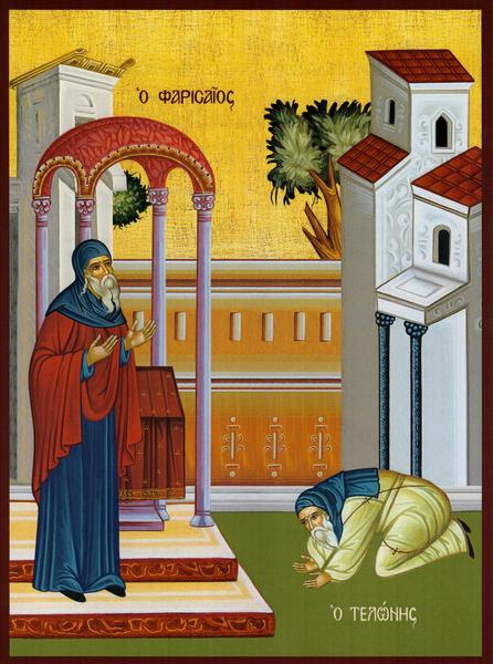 an icon of the parable of the Pharisee and the Publican